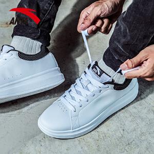 安踏男鞋板鞋 2017秋冬新款舒适耐磨小白色滑板鞋运动休闲鞋男士11748040