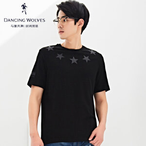 与狼共舞短袖T恤 2017夏季新款男士星星款上衣青年男6570