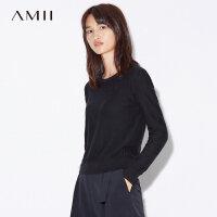 【预估价108元】Amii极简气质纯棉百搭毛衣女慵懒秋冬款圆领套头直筒纯色长袖上衣