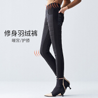 高梵2018冬季新款性感高腰修身保暖显瘦羽绒裤女士 休闲外穿棉裤