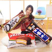 创意口香糖抱枕靠垫生日礼物女3D印花毛绒玩具个性