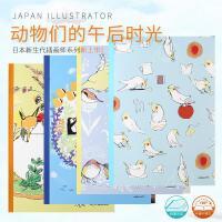 日本国誉KOKUYO插画师系列 北极熊的假期/糖果星球/动物们的午后时光 无线装订笔记本 B5/A5 图案随机