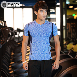 艾酷狼新款健身服男套装速干短袖夜晨跑步训练运动服套装紧身裤健身房三件套