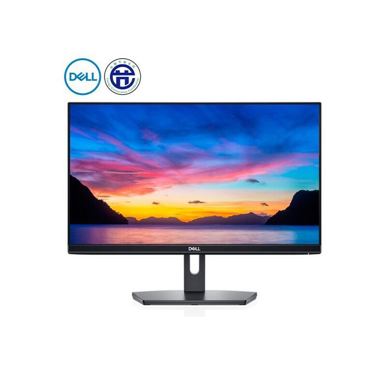 戴尔(DELL) SE2419H 23.8英寸微边框 HDMI高清接口 广视角IPS屏 滤蓝光不闪屏 电脑显示器 三面微边框IPS炫彩屏,HDMI高清接口 滤蓝光