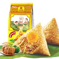 宏兴隆蛋黄肉粽200g 粽子端午节特产2只装 蛋黄鲜肉新鲜大肉粽子