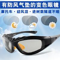 摩托车防风眼镜户外骑行眼镜变色偏光太阳镜男女山地车夜视护目镜 黑框变色片