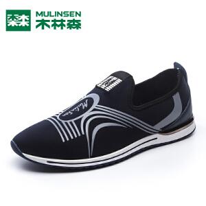木林森男鞋男士休闲套脚弹力布面鞋时尚夏季透气懒人鞋运动休闲鞋