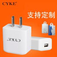 CYKE5V2A多口UB直充手机充电器 欧规美规快充充电头平板通用插头批发