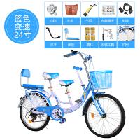 变速子车母子车22寸女式自行车带小孩带宝宝24寸女士双人淑女车