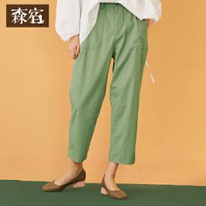 【尾品直降】森宿九分直筒裤春装2018新款纯色大口袋宽松休闲裤女