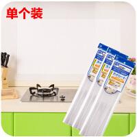 居家家厨房用纸透明油烟机防油贴纸防油烟瓷砖贴墙贴自粘灶台贴膜