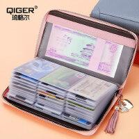 防盗刷卡包女式真皮多卡位手拿钱包名片包大容量*套夹卡片包