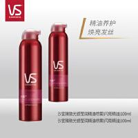 【宝洁】沙宣 强力持久造型泡沫摩丝250mlX2 男女头发定型清爽持久