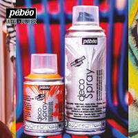 法国贝碧欧喷雾罐丙烯颜料DIY手绘涂鸦喷绘墙绘布绘装饰颜料100ml