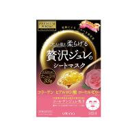 【网易考拉】utena 佑天兰 限量版玫瑰精华黄金果冻面膜 3枚/盒