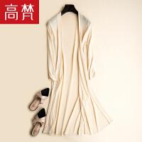 【限时1件3折到手价:39元】高梵女空调衫长款柔软舒适亲肤透气