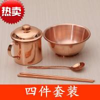 铜碗铜餐具三件套铜铜水杯铜礼物带盖家用礼品 中秋节铜小勺铜筷子套装