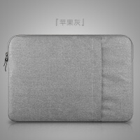 苹果笔记本内胆包Macbook air13寸内胆包pro13.3寸保护套11/12/15 【浅灰色】 11寸