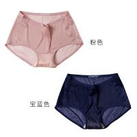2条装高端SPA面膜无痕内裤女性感女士内裤中腰女式夏 粉色 宝蓝色