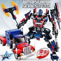 儿童拼装玩具积木汽车擎天柱大黄蜂6-8岁男孩变形金刚机器人