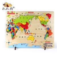 拼图儿童节礼物木质中国世界地图拼板大号宝宝认知儿童木制学前早教磁性拼图玩具拼图 儿童拼图玩具