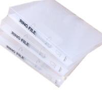 得力 A4活页夹5381 A4文件夹 得力 D型2孔夹 打孔夹 两孔资料夹