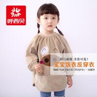 儿童罩衣长袖 秋冬纯棉加厚反穿衣 婴儿罩衣灯芯绒宝宝护衣
