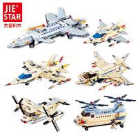 飞机军事插拆模型男孩组装积木儿童玩具反恐拼插拼装积木