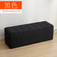 多功能收纳凳储物凳可坐沙发凳子长方形家用换鞋凳布艺长条凳