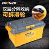 亿高EKOA汽车储物箱收纳箱车载后备箱整理箱可锁带滑轮置物箱尾箱收纳衣物玩具收纳盒55L