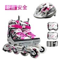 奥得赛儿童溜冰鞋全套装直排轮滑鞋男女滑冰鞋可调闪光旱冰鞋