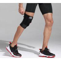 户外运动护膝护套关节半月板护具登山徒步山地车骑行骑车自行车户外护漆盖
