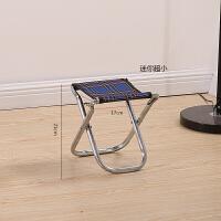 小马扎 折叠凳子便携式迷你金属矮马扎休闲户外钓鱼小椅子火车靠背椅HW
