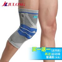 运动护膝男膝盖骑行篮球保暖半月板护腿损伤跑步女髌骨带冬打