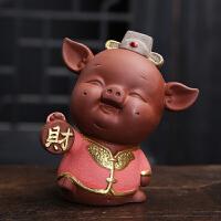 旺琨创意紫砂猪茶宠摆件精品可养招财小福猪功夫茶具茶台茶玩配件
