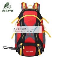 户外登山包男女40L容量双肩包防水透气休闲旅行背包