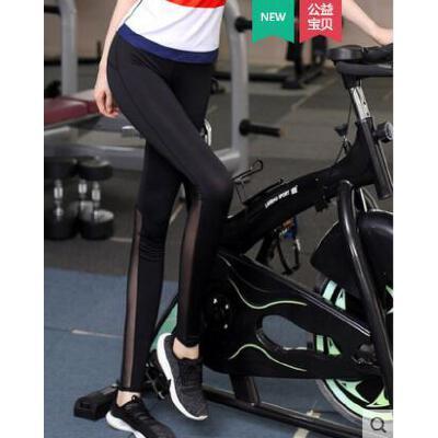 显瘦新款瑜伽裤女健身跑步运动裤修身紧身弹力裤长裤瑜珈裤子大码 品质保证 售后无忧  支持货到付款
