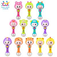 正品汇乐十二生肖儿童益智玩具电动智能音乐摇铃婴儿玩具6-12个月