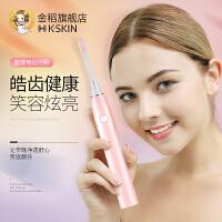 金稻电动牙刷声波自动充电式细软毛情侣成人男女家用便捷洁牙器KD336B