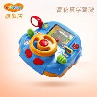 澳贝动感驾驶室宝宝方向盘玩具多音效仿真体验模拟驾驶学交通常识