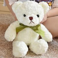 小泰迪熊洋娃娃毛绒玩具抱抱熊爱心熊发光小熊公仔可爱床上女生小号白色布偶包玩偶