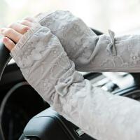 夏季女士开车长款手臂套 夏天袖套 薄款蕾丝防晒手套 均码