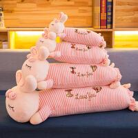 兔子毛绒玩具抱枕趴趴兔公仔可爱女孩布娃娃玩偶儿童礼物