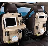 汽车用品座椅背收纳袋挂袋置物袋车载储物袋椅背多功能折叠餐桌单边