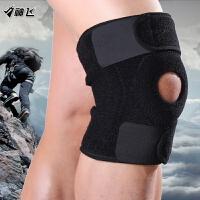 夏季运动护膝透气防滑硅胶弹簧登山篮球跑步骑行护具男女