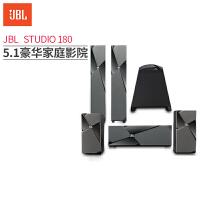 [豪华影院]JBL Studio 180套装家庭影院音箱 监听级5.1声道音响