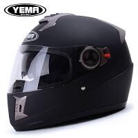 摩托车头盔男夏季双镜片全盔覆式机车个性酷四季通用安全帽
