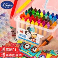迪士尼旋转蜡笔套装油画棒水溶性炫彩棒丝滑24色画笔儿童安全无毒人体彩绘幼儿园宝宝可水洗重彩色涂色笔36色