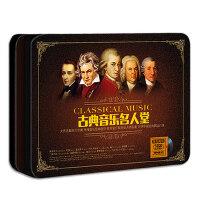 古典音乐钢琴曲CD莫扎特贝多芬肖邦世界名曲汽车载CD光盘黑胶碟片