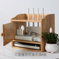 路由器收纳盒实木电源电线收纳箱无线wifi猫电视机顶盒插线板收纳